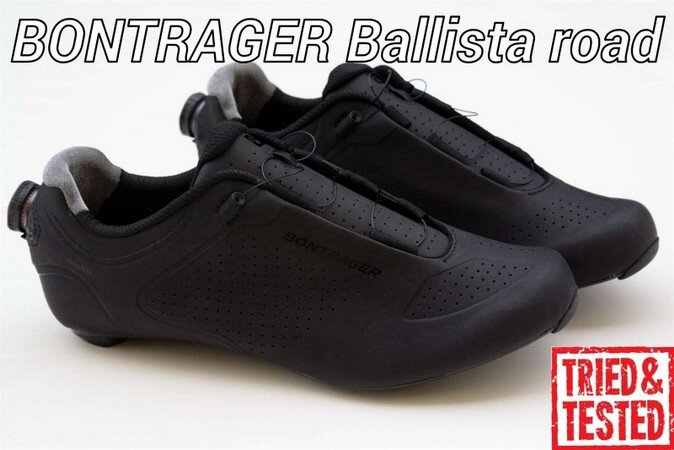 BONTRAGER Ballista road shoe CyclingON